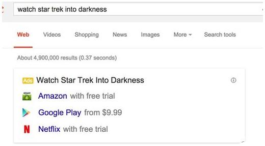 New Google search
